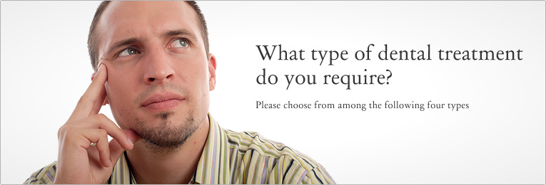 What type of dental treatment do you require? Please choose from among the following four types